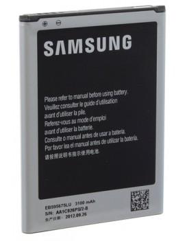 Samsung EB595675LU Battery For Samsung Galaxy Note 2 N7100 LTE N7105 New OEM